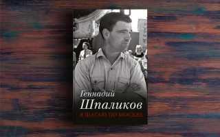 Я шагаю по Москве – Геннадий Шпаликов